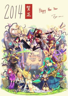 League Of Draven, Happy New Year 2014 SOURCE