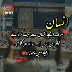 Q rightsloveeeeely slowpoison pinterest islamic islamic more information altavistaventures Image collections
