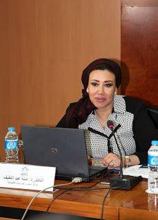 وكالة الأخبار الاقتصادية والتكنولوجية : د.عبلة عبد اللطيف: يجب الإهتمام ببرامج الحماية الإ...