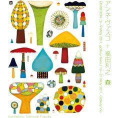 """Anne Vasco + Toshiyuki Fukuda """"森 / forest"""" exhibition poster"""