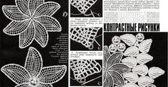 Вязание крючком: мотивы листьев, цветов