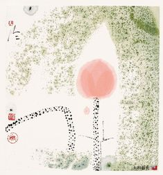 Another great discovery thanks to www.kireei.com: Chen Jialing's paintings
