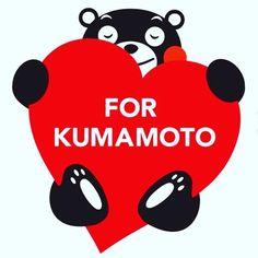 PRAY FOR KUMAMOTO  自然の猛威に打ちのめされるけど  できることからはじめてみよう。  何ができるか考えてみよう。  #prayforkumamoto#pray#loveandpeace#reconstruction#kumamoto#kumamon#earthquake#earthquakedisaster#calamity#relief#fundraising#ability#熊本震災#復旧#復興#くまモン#募金#できることをしてみよう#できること##❤️