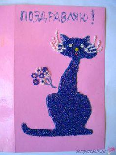 Открытка своими руками на День Рождения: Кот с букетом цветов