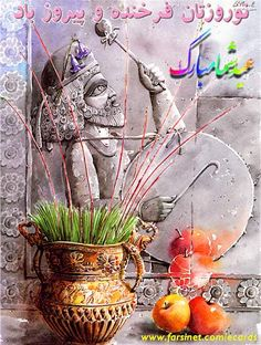 60 best nowruz greeting cards iranian new year cards images on nowruz drummer greeting card m4hsunfo