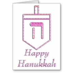 Pink Dreidel Happy Hanukkah Greeting Card 3
