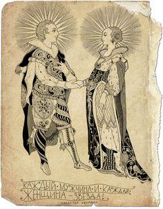 """""""Invócame bajo las estrellas"""", el amor bajo voluntad de Aleister Crowley"""