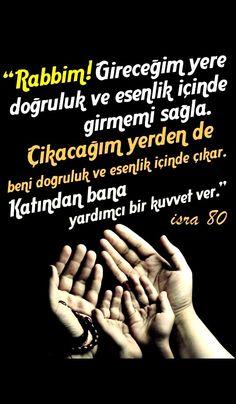 Vuslat Leyla Quran Mp3, Quran Recitation, Thing 1, Holy Quran, Islamic Quotes, Allah, Favorite Quotes, Poems, Prayers