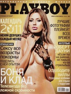 Playboy (Russia) January 2011  with Viktoria Bonia on the cover of the magazine