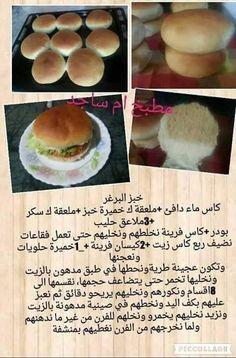 Morrocan Food, Tunisian Food, Algerian Recipes, Ramadan Recipes, Food Garnishes, Burger Buns, Best Dishes, Arabic Food, Food Menu
