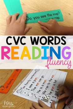 One of the most important skills for beginning readers is reading fluency.  Word family fluency is a great way for your students to practice reading accurately and fluently. Use these short vowel activities to assist struggling readers and help kids with their CVC skills #shorta #literacy centers #kindergarten #printables