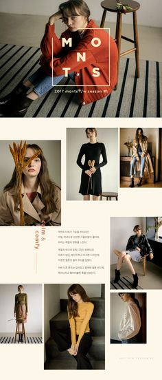 Editorial Layout, Editorial Design, Editorial Fashion, Website Design Inspiration, Graphic Design Inspiration, Page Design, Layout Design, Lookbook Layout, Fashion Graphic Design