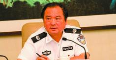 Ex-vice-chefe de segurança da China, Li Dongsheng, preso por corrupção