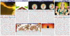 Nagapattinam Namakkal Perambalur Pudukottai Astrologer-Thantri Deeksha-Guru