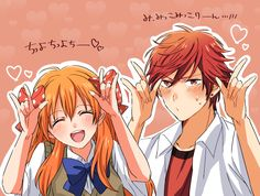 """Mikoshiba Mikoto"" ""Sakura Chiyo"" I don't know what they're doing but it's adorable."