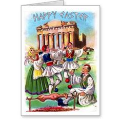 Vintage Greek Easter/Pascha Card in English Greek Easter, Easter Pictures, Vintage Easter, Vintage Pictures, Easter Crafts, Baseball Cards, Athens, Happy, Greece