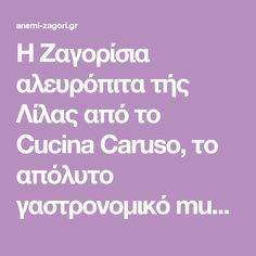 Η Ζαγορίσια αλευρόπιτα τής Λίλας από το Cucina Caruso, το απόλυτο γαστρονομικό must σε κάθε επίσκεψη στο Ζαγόρι, η ελληνική απάντηση στην ιταλική πίτσα! Food And Drink