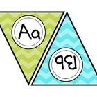 Manuscript Alphabet Banner in teal, green, purple, and pink. I hope you enjoy this download! ...