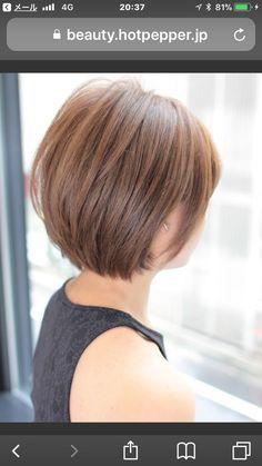 Back View Short Haircuts 17 In 2019 Linda Hair Hair Cuts Short