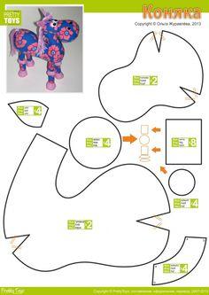 stuffed horse pattern