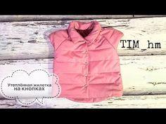 МК Утеплённая жилетка на кнопках |TIM_hm| - YouTube