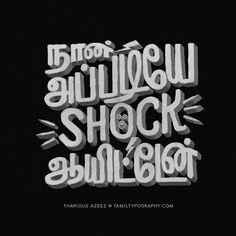 நான் அப்படியே ஷாக் ஆயிட்டேன் -- I love this dialogue from the one and only Vaikaipuyal - Tamil comedian. by Tharique Azeez… Tamil Motivational Quotes, Tamil Love Quotes, Like Quotes, Good Life Quotes, Tamil Funny Memes, Tamil Comedy Memes, Comedy Quotes, Good Morning Messages, Morning Quotes