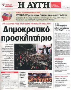 avanti popolo: Δημοκρατικό προσκλητήριο
