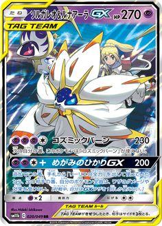 Pokemon Solgaleo and Lunala GX Cosmic Eclipse Tag Team Holo Ultra Rare Pokemon Legal, Solgaleo Pokemon, Fake Pokemon Cards, Pokemon Cards Legendary, Japanese Pokemon Cards, Pikachu, Pokemon Fusion, Cute Pokemon, Evoluções Eevee