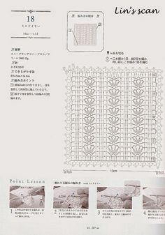 43.jpg (1118×1600)