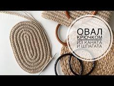 Mükemmel jüt oval, çanta veya sepet için alt - YouTube Crochet Table Runner Pattern, Crochet Coaster Pattern, Crochet Basket Pattern, Crochet Motifs, Crochet Clutch, Crochet Sandals, Crochet Purses, Crochet Bags, Jute
