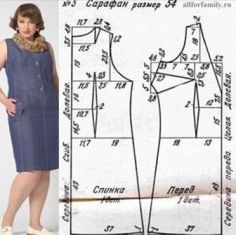 Sewing women clothes easy Ideas for 2019 Dress Sewing Patterns, Clothing Patterns, Costura Fashion, Sewing Clothes Women, Make Your Own Clothes, Gown Pattern, Sewing Lessons, Sewing Basics, Fashion Sewing