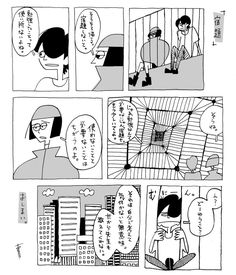 檸檬鯛 | note Diagram, Manga, Design, Manga Comics