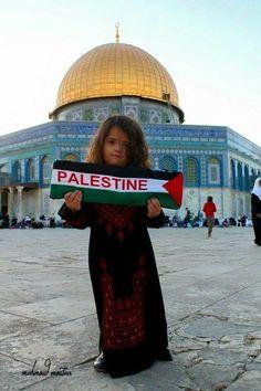 Palestine Girl, Palestine History, Israel Palestine, Jerusalem Israel, Coran Quotes, Medina Mosque, Mekka, Beautiful Mosques, Islamic Wallpaper
