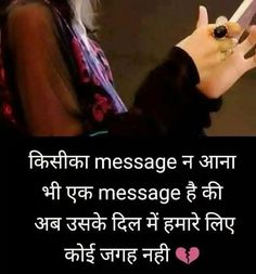 funny love quotes in hindi ~ funny love quotes - funny l. Love Quotes For Boyfriend Funny, Couples Quotes Love, Love Husband Quotes, Love Quotes Funny, Boyfriend Humor, Hindi Quotes Images, Love Quotes In Hindi, Inspirational Quotes Pictures, Amazing Quotes