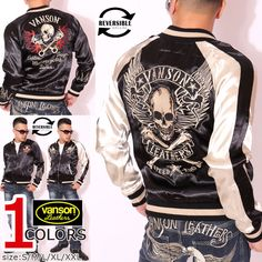 anch-crash: You can buy it only here! Our store comment VANSON バンソンスカル embroidery reversible ska Jean skeleton wing fire American casual bikie men jacket Father's Day present American Casual, Us Store, Fathers Day Presents, Satin Jackets, Motorcycle Jacket, Wings, Skeleton, Embroidery, Vanson
