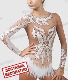 Купальник для гимнастики Невеста дракона купить в Интернет-магазине (Готовые купальники) — «Танцующие»