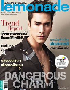lemonade Thai Magazine - Buy, Subscribe, Download and Read lemonade on your iPad, iPhone, iPod Touch, Android and on the web only through Magzter Just Hold Me, Hold My Heart, Adopting A Child, Thai Model, Asian Actors, My People, Korean Drama, Laugh Out Loud, Lemonade
