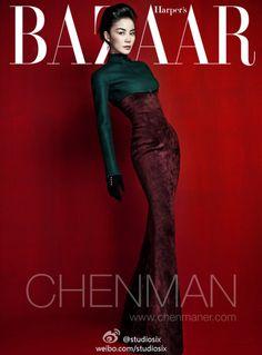 nice HARPER\'S BAZAAR CHINA   Capas Outubro 2012   Faye Wong por Chen Man