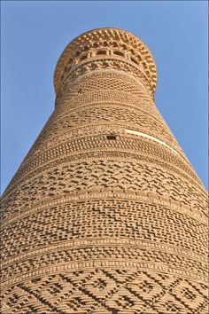Kalan Minaresi
