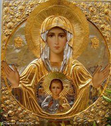 Молитва защищающая и оберегающая