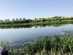 Shenyang, River, Mountains, City, Nature, Outdoor, Outdoors, Naturaleza, Cities