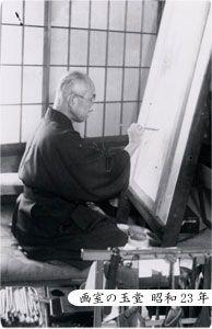 Japanese painter KAWAI Gyokudo (1873-1957)  川合玉堂