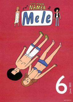 花くまゆうさく : NAMBA MELE 2012.6