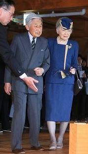 Empress Michiko, May 17, 2015   Royal Hats