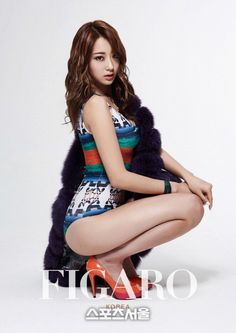 9Muses Kyungri grace FIGARO Magazine