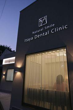 Design Lab, Pop Design, Dental Office Design, Design Offices, Modern Offices, Dental Clinic Logo, Dentist Logo, Restaurant Exterior Design, Design Exterior