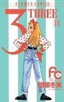 3 Three, Shoujo, Ronald Mcdonald, Third, Fictional Characters, Fantasy Characters