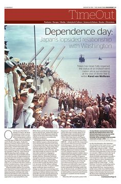 JT On Sunday TimeOut section. Dependence day. August 16, 2015
