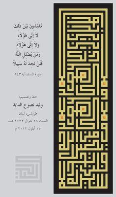11235055_987594211305161_1718089214888225981_n.jpg (472×800)