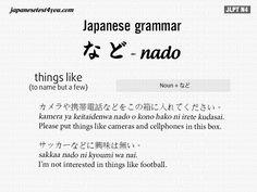 Japanese.